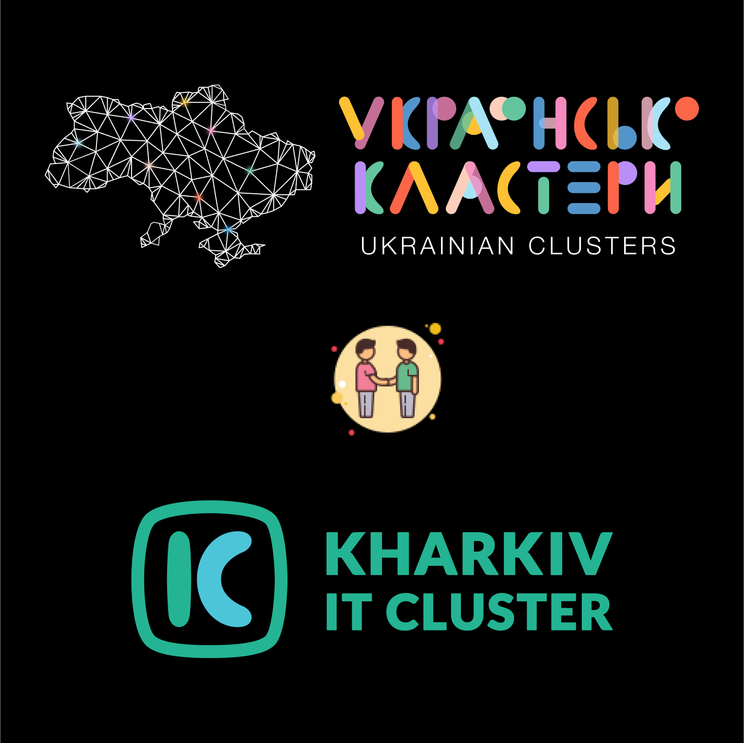 Partnership Kharkiv